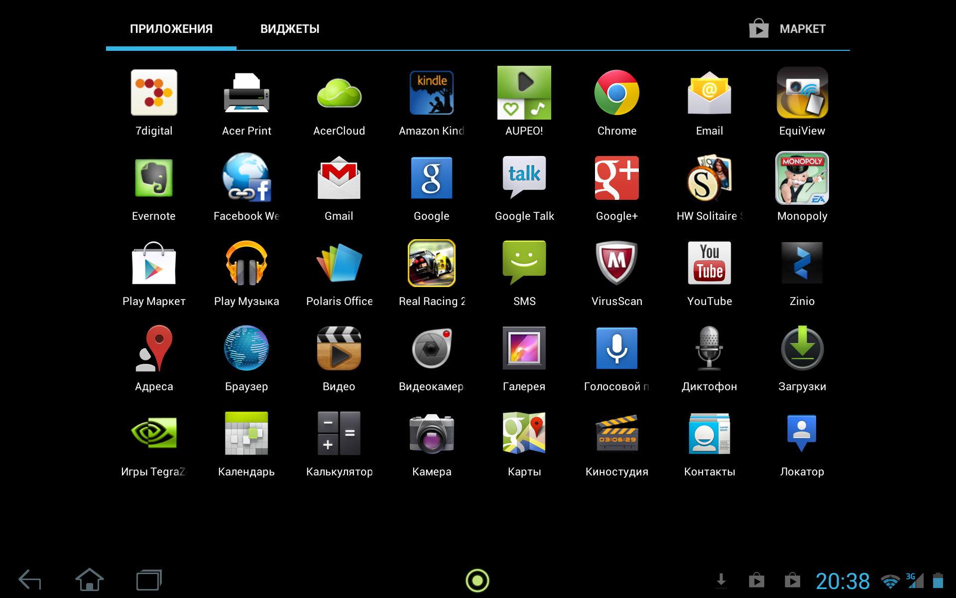 Приложения для андроид 11 фотография