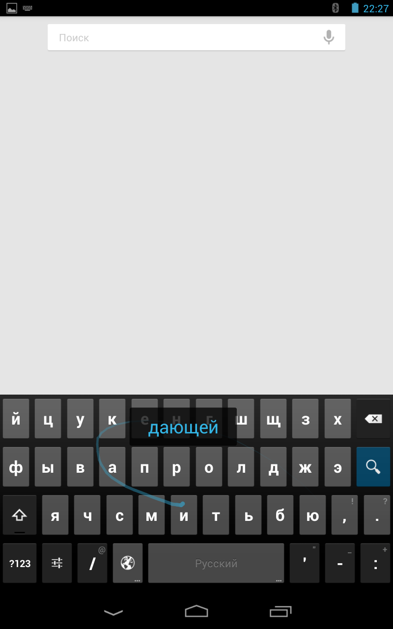 Достаточно просто нажать две кнопочки и скриншот будет готов.