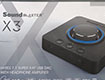 Тест и обзор: Creative Sound Blaster X3 – внешняя звуковая карта с поддержкой Super X-Fi