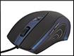 Defender Warhead GMX-1800 - доступная мышь для геймера
