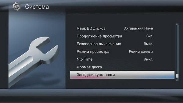 плеер Digma HDMP-551