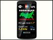 """Тест и обзор Explay Communicator – 5,7"""" фаблет с выгодной ценой"""