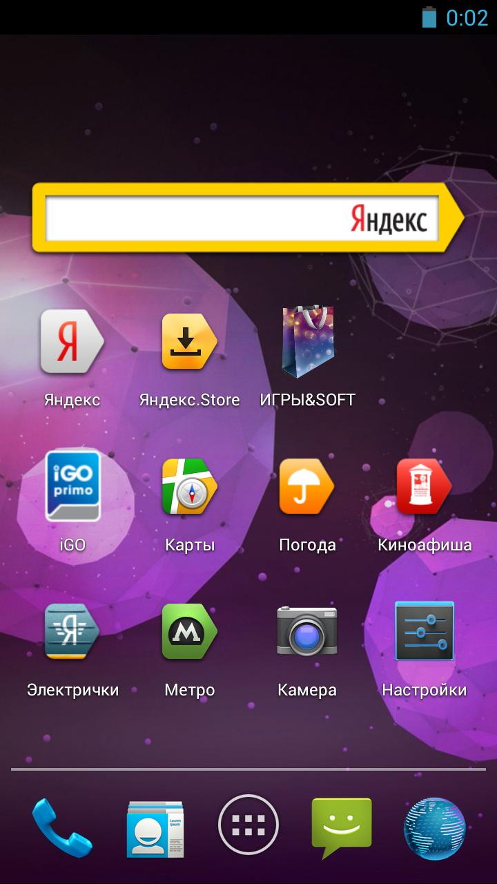 Обзор Ос Android