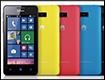 Тест и обзор Huawei Ascend W2 - бюджетный смартфон на Windows Phone 8