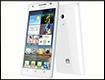 Тест и обзор HUAWEI Honor 3 - 4,7-дюймовый защищенный смартфон