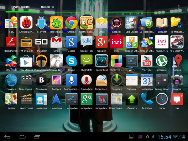 Скачать игры программы на андроид планшет