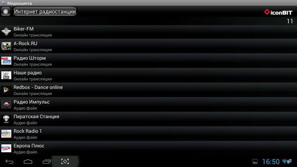 Тест и обзор iconBIT Toucan Duo Plus — премиальный плеер на