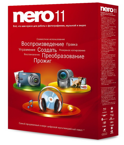 Nero скачать торрент 11 - фото 11