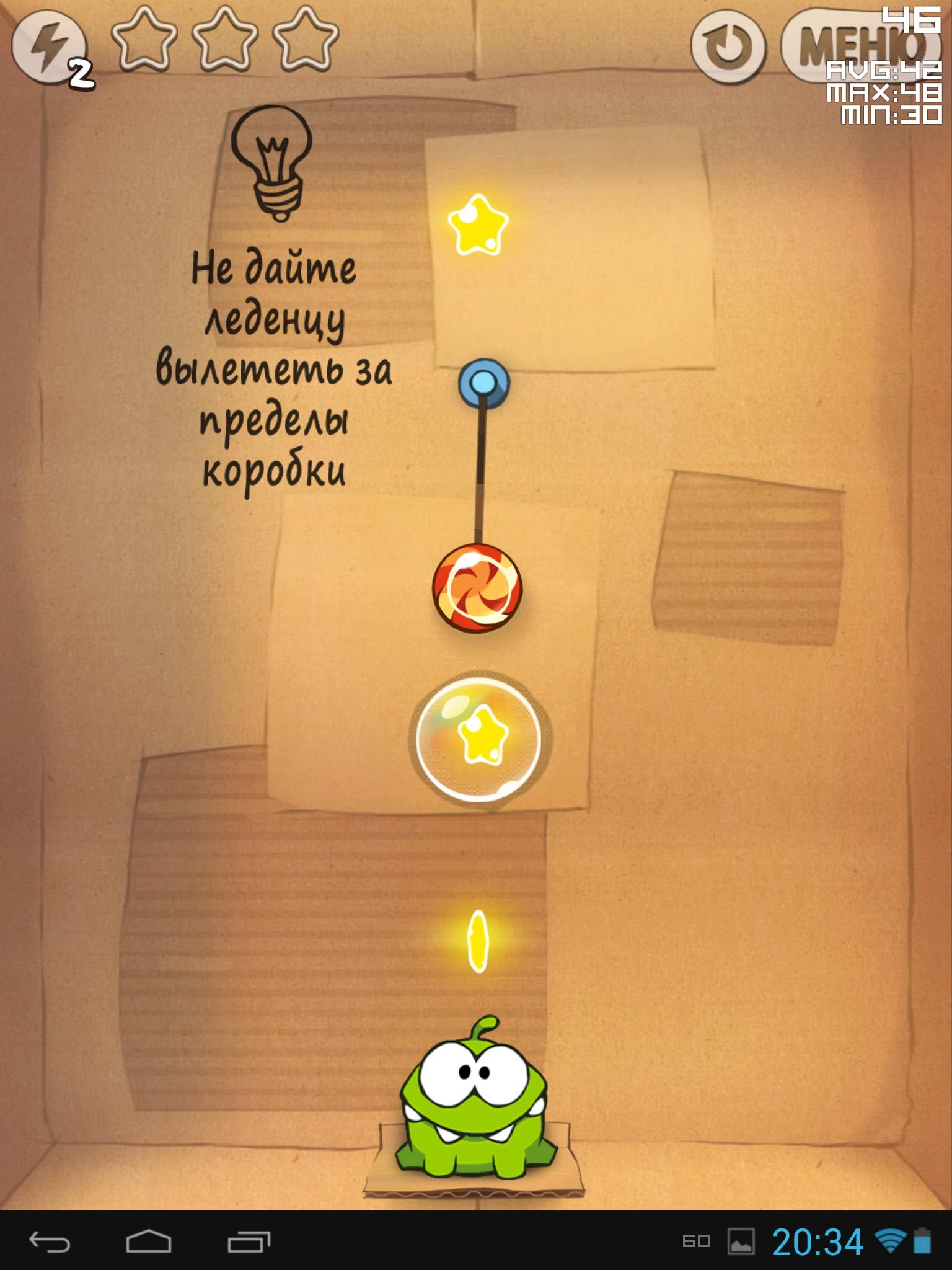 Скачать Игру На Плоншет 4.0.Игра Cut The Rope Android