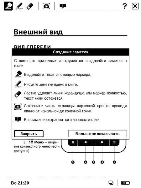Manual on Chlorosilane Emergency Response Guidelines (Astm Manual Series, Mnl 33) 1998