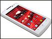 Тест и обзор Prestigio MultiPhone 4500 Duo