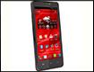Тест и обзор Prestigio MultiPhone 4505 DUO – недорогой смартфон с хорошим соотношением цена/качество