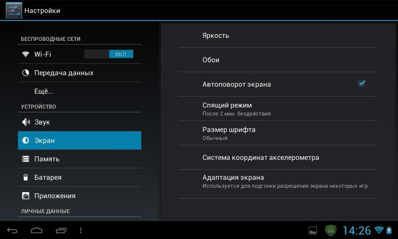 Как сделать заводские настройки на android 977