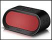 Тест и обзор Speedlink GANTRY Portable Stereo Speaker – портативная колонка Bluetooth