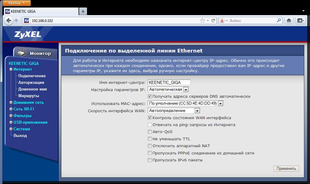 """12. В строке  """"Имя пользователя: """", укажите логин для подключения к интернету.  11.  """"Протокол доступа в Интернет """"..."""